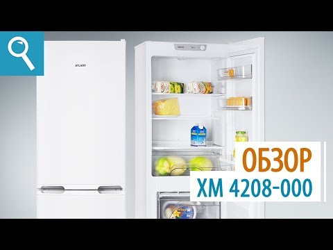 Двухкамерный холодильник ATLANT ХМ-4208-000. Обзор узкого холодильника