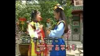 qing ge qing mei guo xin nian (情哥情妹过新年) Cindy Wong 黄美诗 and Zheng Yi