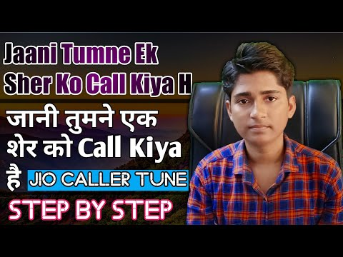 Jaani Tumne Ek Sher Call Kiya Jio Tune   Jio Tune Not AvailableProblem Solved