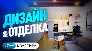 видео Семь правил удачной отделки квартиры
