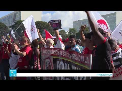 اشتباكات عنيفة بين الشرطة البرازيلية ومتظاهرين ضد النظام الحاكم  - 13:22-2017 / 5 / 25