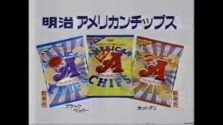 ライオン エチケットブレスフレッシュ シューベルト綾 ライオン ソフト...