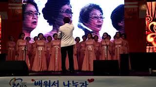 제10회 진주 평생학습축제  경상대학교 평생교육원 / …