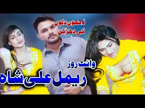 Hot Mujra dance , Mujra songs punjabi pakistani 2020 non stop , Hasni p