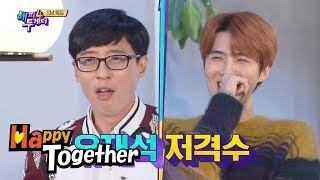 Download Video Se Hun Can't Move Because of Jae Seok! [Happy Together Ep 562] MP3 3GP MP4