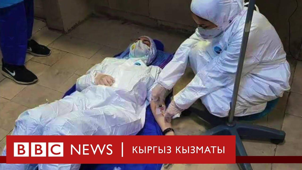 Би-Би-Си ТВ жаңылыктары (20.03.20) - BBC Kyrgyz
