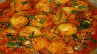 Spicy Aloo Masala Curry In Telugu