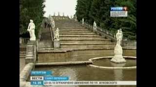 Смотреть видео Вести Санкт-Петербург онлайн
