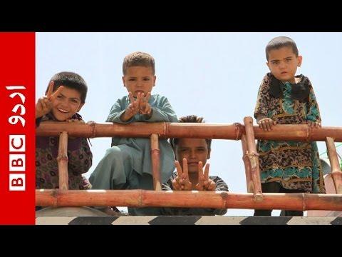 Afghan refugees going back to Afghanistan.BBC Urdu