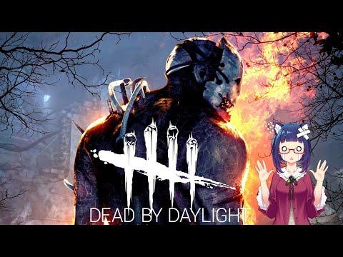 VTuber】適当にDbDとかやる配信【Dead by Daylight】