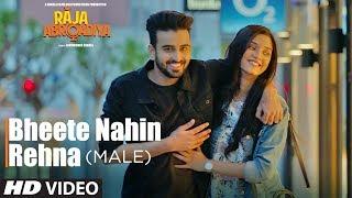 Bheete Nahin Rehna - Male Version (Video) - Raja Abroadiya, Mukhtar Sahota