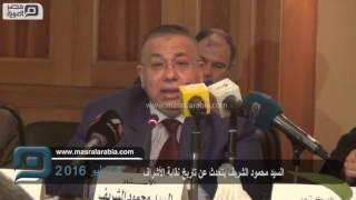 مصر العربية | السيد محمود الشريف يتحدث عن تاريخ نقابة الأشراف
