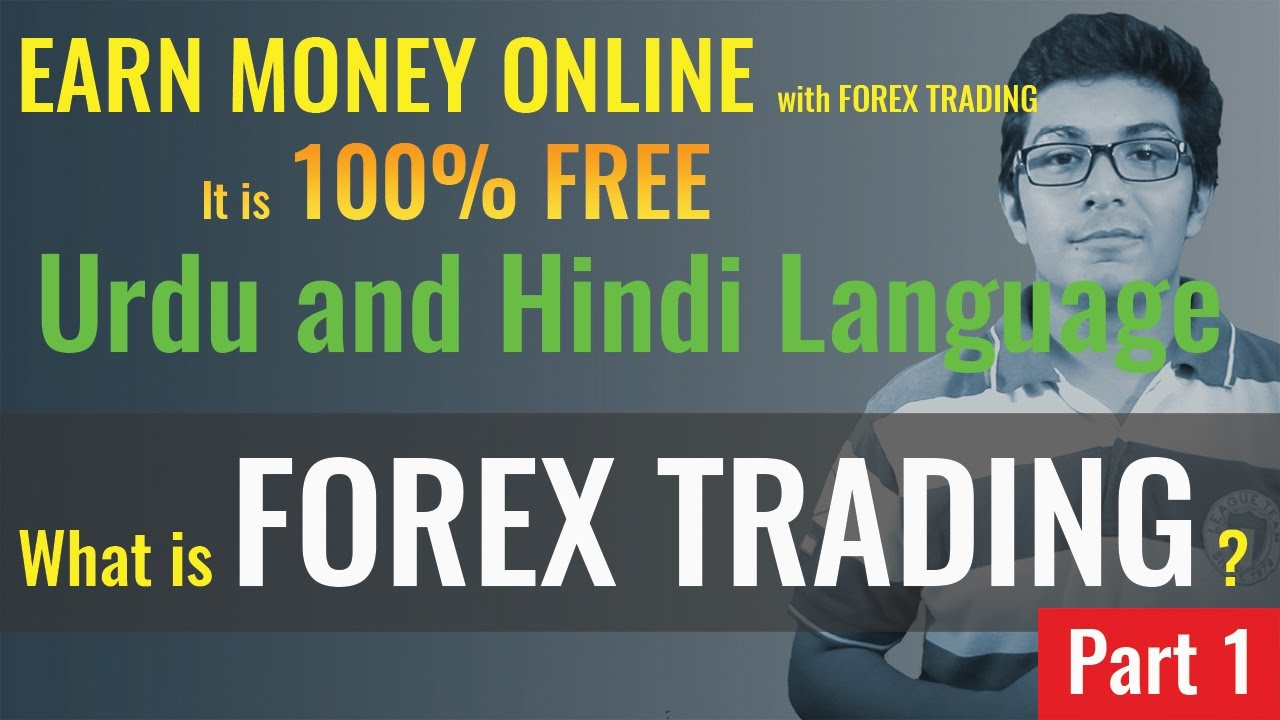 What is forex trading youtube
