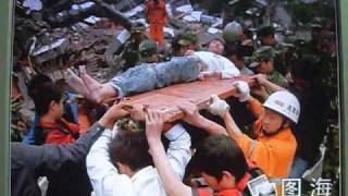 Tribute to 2008 Sichuan Earthquake