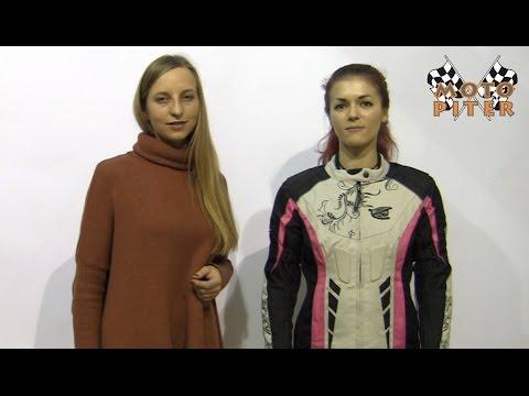 AGVSPORT Текстильная женская мотокуртка Fenix