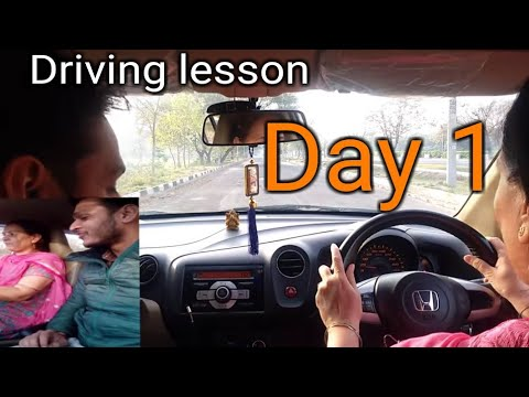 Mom Driving Lesson- Day 1 | Indian Driving School