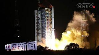 [中国新闻] 中国成功发射海洋一号D卫星 | CCTV中文国际