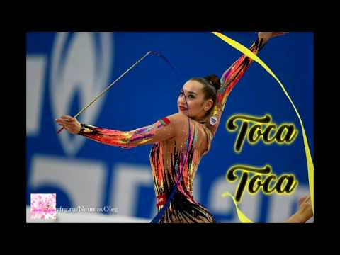 #072   Toca Toca- music rhythmic gymnastics