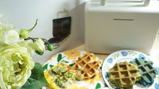 단미와플메이커로 맛있는 간식과 따뜻한 샌드위치를 만들어…