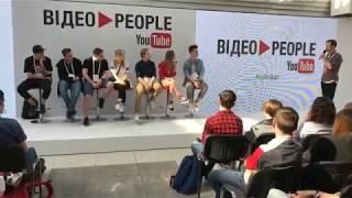 Видео People Марьяна Ро Стас Давыдов YanGo Ответы на вопросы и советы начинающим блогерам