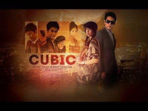 Cubic l E1 8/9