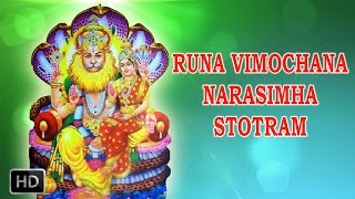 Lakshmi Narasimha Stotram - Runa Vimochana Narasimha Stotram - Powerful Mantra - Dr.R. Thiagarajan