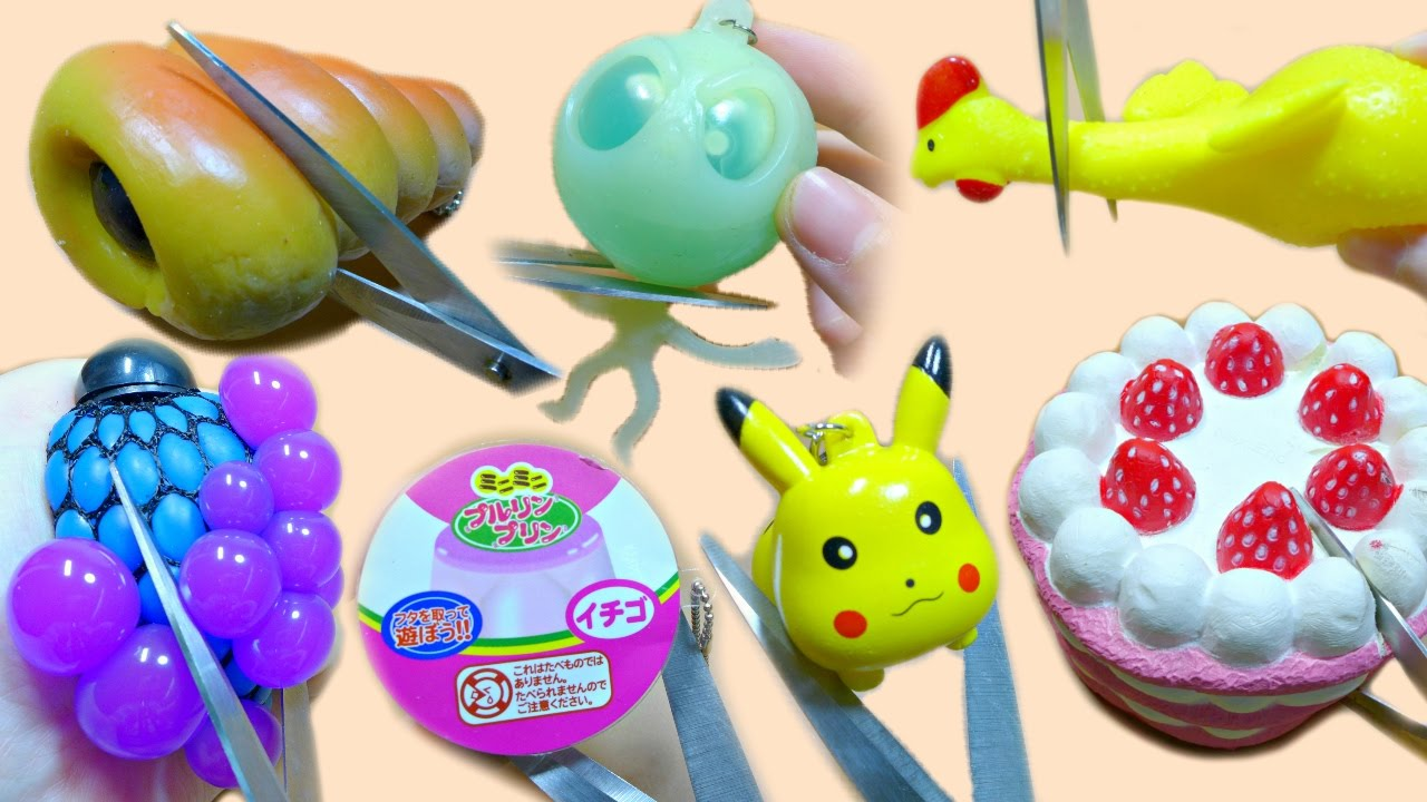 Squishy Toys Cutting : Cut Open Random Squishy Squeeze Toy Compilation [No Music] - YouTube