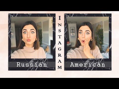 Русский VS Американский Инстаграм   Ольга Рохас   Нью-Йорк