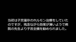 吉田さんも実践した食事療法はコチラ ⇒ http://official-page.net/qip/g...