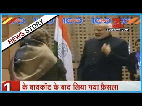 Nepali media reports for possible postponing of SAARC summit in Islamabad