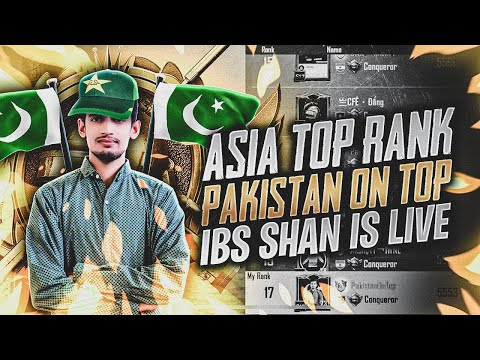 Pakistani Road To Asia Top #1 Rankings | iBS SHAN | DAY 1