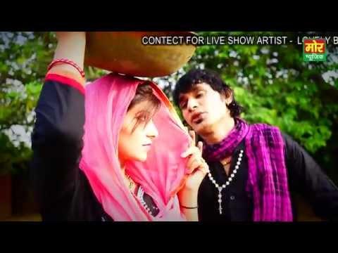 Daal Me Kala    New Latest Haryanvi Song    Pooja Hooda & Happy Baralu    Mor Haryanvi