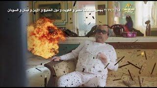 الاعلان الرسمى فيلم /- القرموطى  في ارض النار /-  Trailer El- Armoty mp3