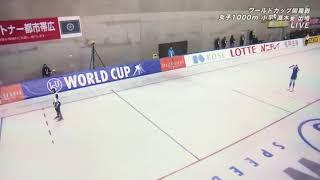 ワールドカップ 1000m 高木美帆選手2018.11.18 高木美帆 検索動画 24