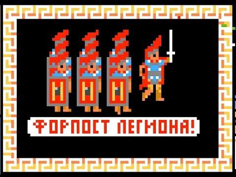 Третья Пиксельная Война! Битва за 1/4 государства!