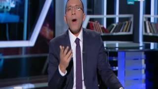 على هوى مصر - مشادات بلجنة الأعلام بالبرلمان اثناء مناقشة قانون الهيئات الأعلامية