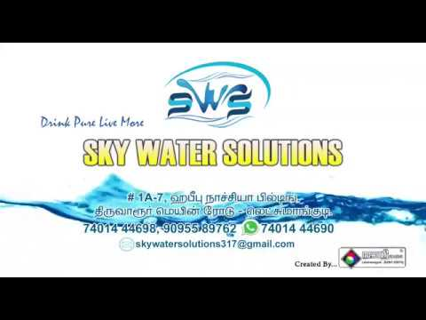 SKY WATER SOLUTIONS
