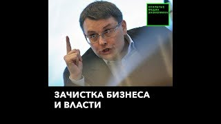 Федоров оголосив про початок в Росії чищення за зразком 1937 р.