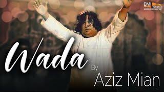 Wada - Aziz Mian | EMI Pakistan Originals