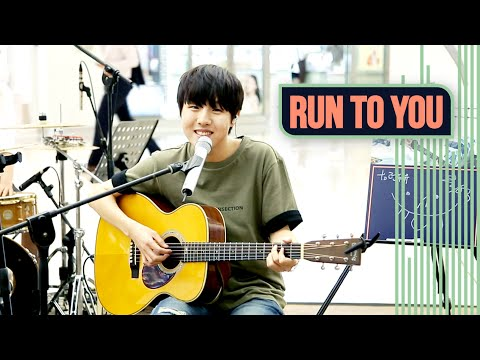 RUN TO YOU: YU SEUNGWOO(유승우) _ You're beautiful(예뻐서) & 4 other songs(외 4곡)