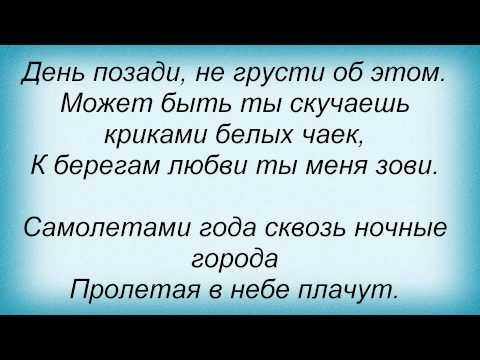 Клип Вячеслав Самарин - Быть иначе