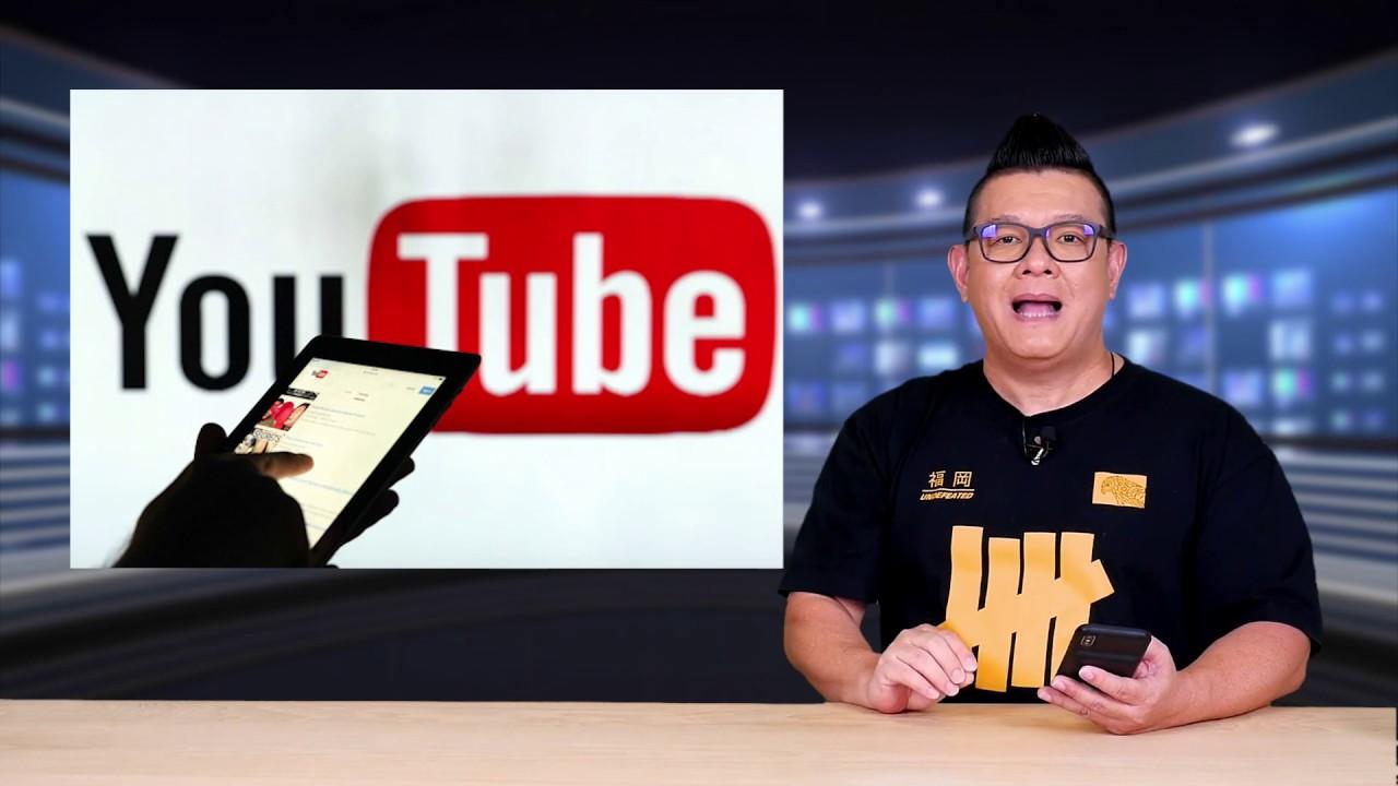 """คุยให้ชัด เอาให้เคลียร์ """"อวสาน Youtube ช่องเด็ก"""" จริงหรือไม่!?"""