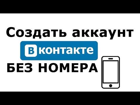 Бесплатная регистрация в Одноклассниках