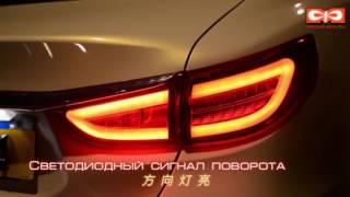 видео Тюнинг фары Мазда 6 GG: купить тюнинг фары  на Mazda 6 GG (2002-2008) в Caroptics.ru