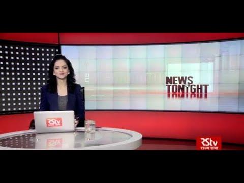 English News Bulletin – Sep 15, 2018 (9 pm)