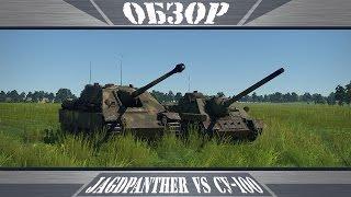 видео War Thunder - Про исследование техники. Советы.