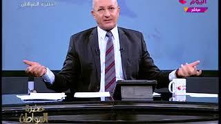 حضرة المواطن مع سيد علي  حقيقة سرقة الآثار وتصريحات ساخنة من مكرم محمد أحمد 20-11-2017