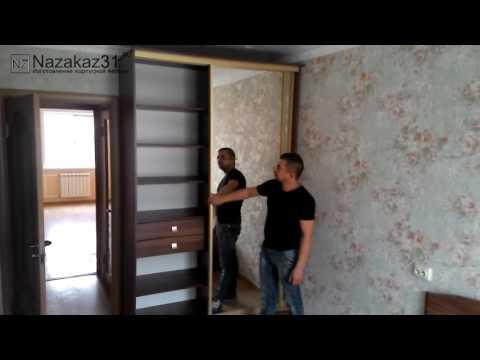 Шкаф купе с лдсп зеркалами в Белгороде
