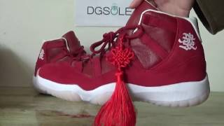 Air Jordan 11 Chinese New Year 恭喜发财 Quick Review from Dgsole.cn