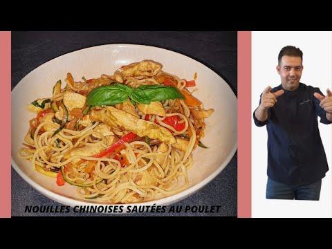 nouilles-chinoise-sautées-au-poulet-et-légumes- -recette-facile-et-rapide